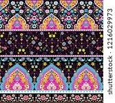 indian rug tribal ornament... | Shutterstock .eps vector #1216029973