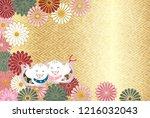boar new year card japanese... | Shutterstock .eps vector #1216032043