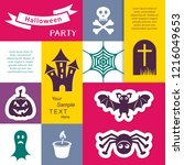 colorful vector scary halloween ... | Shutterstock .eps vector #1216049653