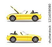 vector set of broken yellow... | Shutterstock .eps vector #1216058080