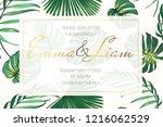 wedding event invitation card...   Shutterstock .eps vector #1216062529