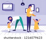 cute family in the house avatar ... | Shutterstock .eps vector #1216079623