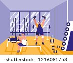 men lifting weights in gym icon | Shutterstock .eps vector #1216081753