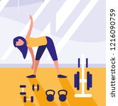 woman exercising design | Shutterstock .eps vector #1216090759