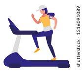 treadmill machine design | Shutterstock .eps vector #1216091089