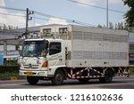 chiangmai  thailand   september ... | Shutterstock . vector #1216102636
