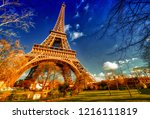 upward view of eiffel tower on... | Shutterstock . vector #1216111819