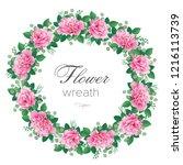 romantic  wreath of flowers ... | Shutterstock .eps vector #1216113739
