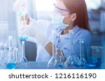 asian women scientist with test ... | Shutterstock . vector #1216116190