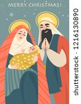 christmas card in retro style... | Shutterstock .eps vector #1216130890