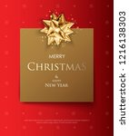 merry christmas everyone ... | Shutterstock .eps vector #1216138303