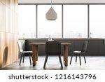 front view of modern kitchen...   Shutterstock . vector #1216143796