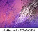 2d illustration. artistic...   Shutterstock . vector #1216163086