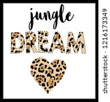 jungle dream heart | Shutterstock .eps vector #1216173349