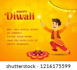 happy diwali greeting card.... | Shutterstock .eps vector #1216175599