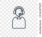 commentator concept vector... | Shutterstock .eps vector #1216187029