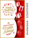 merry christmas and happy new... | Shutterstock .eps vector #1216191433