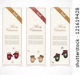 merry christmas banner   Shutterstock . vector #121619428
