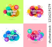 colorful season sale label... | Shutterstock .eps vector #1216219279
