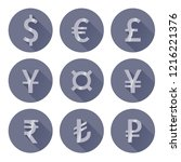 flat style currency sign set.... | Shutterstock .eps vector #1216221376