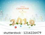 christmas and new year... | Shutterstock . vector #1216226479