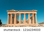 parthenon of acropolis front... | Shutterstock . vector #1216234033
