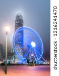 modern city  ferris wheel ... | Shutterstock . vector #1216241470