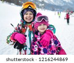 portrait of little girls on... | Shutterstock . vector #1216244869