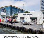bangkok  thailand   november 28 ... | Shutterstock . vector #1216246933