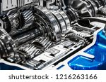 gears of the gearbox in the... | Shutterstock . vector #1216263166