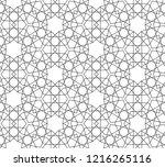 vector black and white... | Shutterstock .eps vector #1216265116
