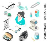 eye examination professional... | Shutterstock .eps vector #1216272403
