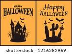 happy halloween scary...   Shutterstock . vector #1216282969