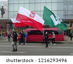 warsaw   poland   april 10 2016 ... | Shutterstock . vector #1216293496