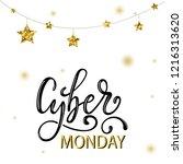 cyber monday sale gold glitter... | Shutterstock .eps vector #1216313620