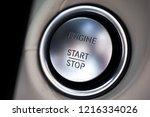 Close Up Of Push Start Button...