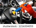 a man cleaning car with cloth... | Shutterstock . vector #1216334053