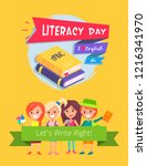 literacy day  i love english ... | Shutterstock . vector #1216341970