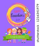 happy teachers day ... | Shutterstock . vector #1216341979