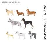 dog illustration 01 | Shutterstock .eps vector #121637254