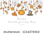 vector linear design... | Shutterstock .eps vector #1216376563