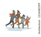 cute cartoon family  kids and...   Shutterstock .eps vector #1216382299