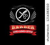 barber quote and saying. barber ... | Shutterstock .eps vector #1216383010