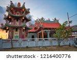 benoa  denpasar  bali  ... | Shutterstock . vector #1216400776