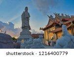 benoa  denpasar  bali  ... | Shutterstock . vector #1216400779