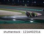 2018 pirelli qatar round 27... | Shutterstock . vector #1216402516