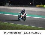 2018 pirelli qatar round 27... | Shutterstock . vector #1216402570
