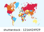 color world map vector | Shutterstock .eps vector #1216424929