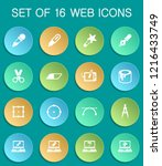design web icons on colorful... | Shutterstock .eps vector #1216433749