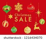 christmas sale poster | Shutterstock .eps vector #1216434070